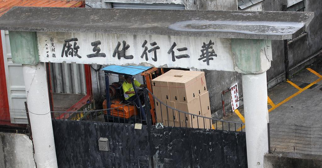 Eight dead in apparent methyl formate leak at Chinese chemical plant