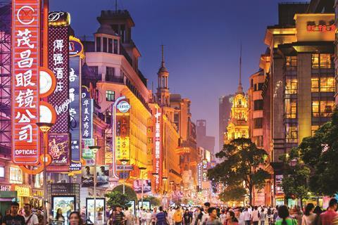 Shanghai, China | Careers | Chemistry World